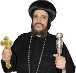 hg-bishop-michael-coptic_s